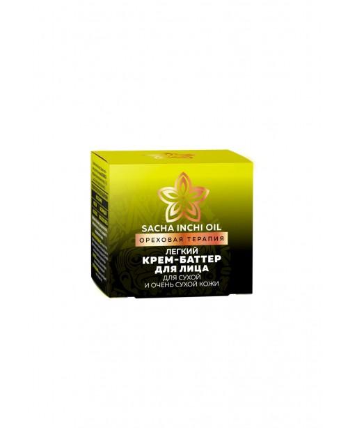 Sacha Inchi Oil _ КРЕМ-БАТТЕР Легкий для обличчя для сухої і дуже сухої шкіри, 50 г