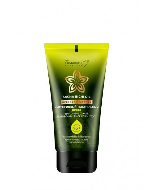 Sacha Inchi Oil _ КРЕМ Інтенсивний поживний для дуже сухої, потрісканої шкіри стоп, 125 г