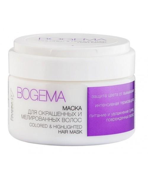 Bogema_ МАСКА для окрашенных и мелированных волос, 250 г