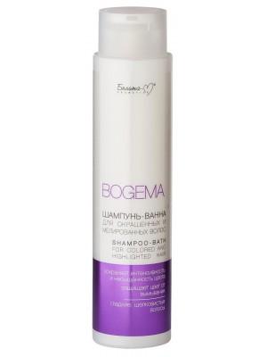 Bogema_ ШАМПУНЬ-ВАННА для фарбованого і мелірованого волосся, 400 г