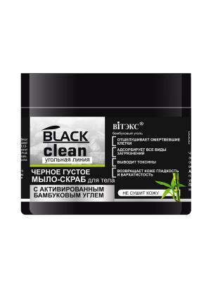 BLACK CLEAN  МЫЛО-скраб для тела черное густое,300мл.