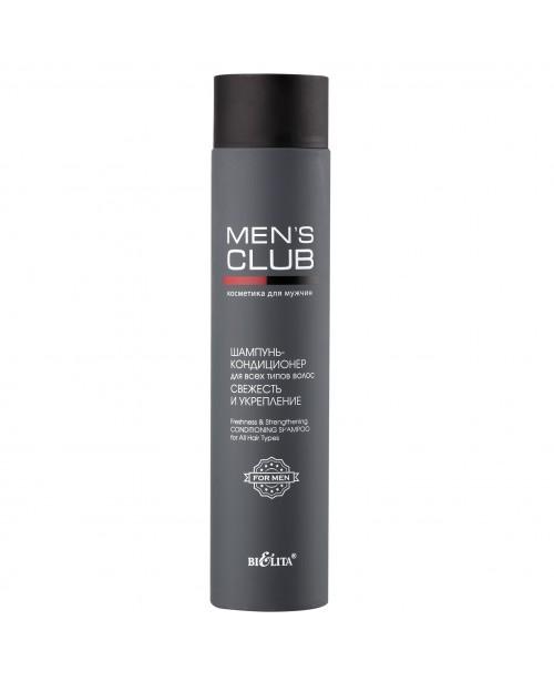 MENS CLUB_ШАМПУНЬ-КОНДИЦІОНЕР для всіх типів волосся Свіжість і зміцнення, 300 мл