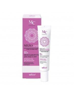 MEZOcomplex 60+_МЕЗОСИРОВАТКА для обличчя та шиї 60 + Активний догляд для зрілої шкіри, 20 мл