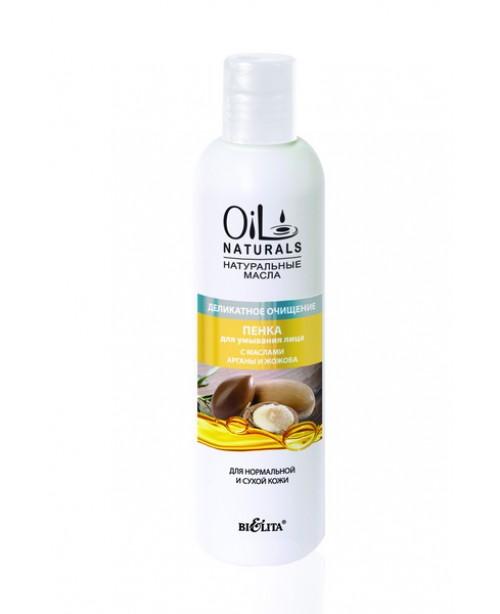 OIL NATURALS Пенка для умывания лица с маслами АРГАНЫ И ЖОЖОБА Деликатное очищение  для нормальной и сухой кожи, 250 мл
