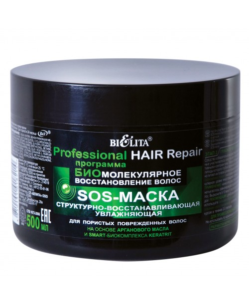 Hair repair_ SOS-МАСКА структурно-восстанавливающая увлажняющая, 500 мл