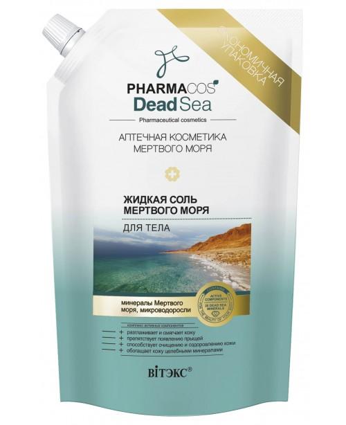 PHARMACOS DEAD SEA_ СОЛЬ жидкая Мертвого моря для тела (дой-пак), 170 мл