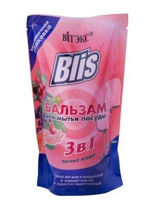 """ДОЙ-ПАК Blis БАЛЬЗАМ для мытья посуды 3 в 1 """"Лесные ягоды"""", 470мл"""