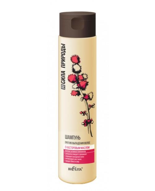 Сила природы Шампунь с касторовым маслом против выпадения волос, 400 мл