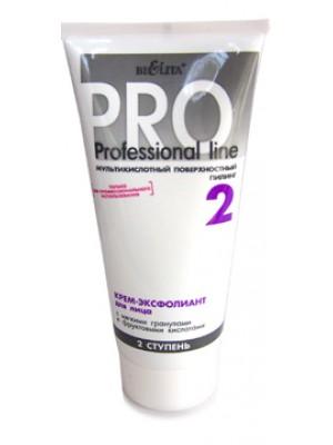 Face care Крем-эксфолиант для лица с мягкими гранулами и фруктовыми кислотами, 200 мл