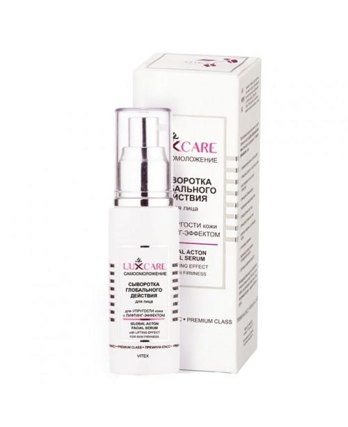 LUX CARE Самоомолодження_СИРОВАТКА для обл-чя глоб-ї дії для пружн-ті шкіри з ліфтинг-ефектом, 50 мл