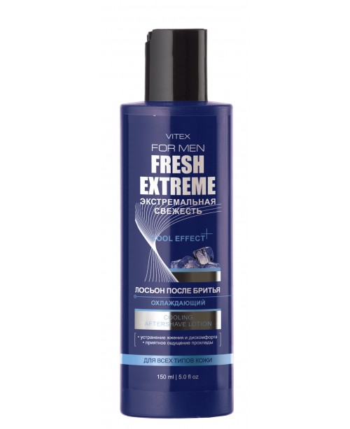 VITEX FOR MEN FRESH EXTREME_ЛОСЬЙОН після гоління охолоджуючий, 150 мл