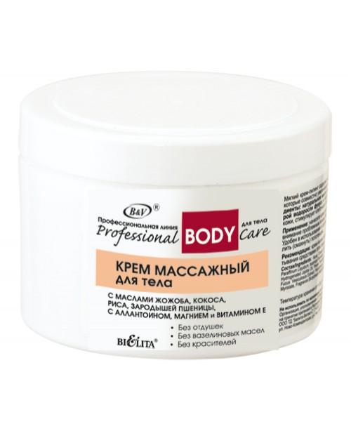 Prof BODY CARE_КРЕМ масажний для тіла, 500 мл