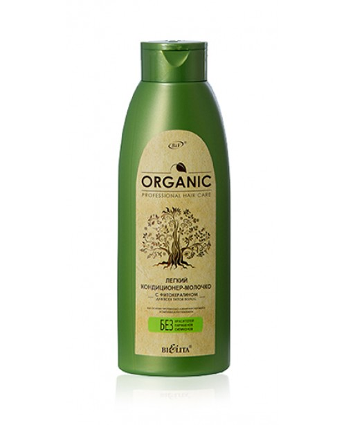 ORGANIC HAIR CARE_легкий КОНДИЦІОНЕР-МОЛОЧКО з фітокератином для всіх типів волосся, 500 мл
