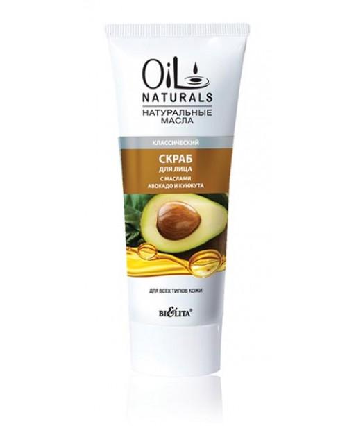 OIL NATURALS Скраб  для лица с маслами АВОКАДО И КУНЖУТА Классический  для всех типов  кожи, 100 мл