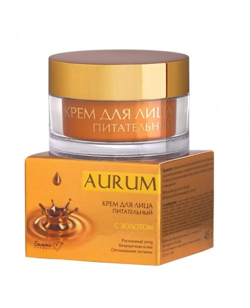 Aurum_ КРЕМ для обличчя поживний з золотом, 45 г