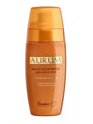 Aurum_ МАСЛО увлажняющее для лица и тела с золотым блеском, 115 г