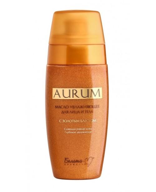 Aurum_ ОЛІЯ зволожуюча для обличчя і тіла з золотим блиском, 115 г