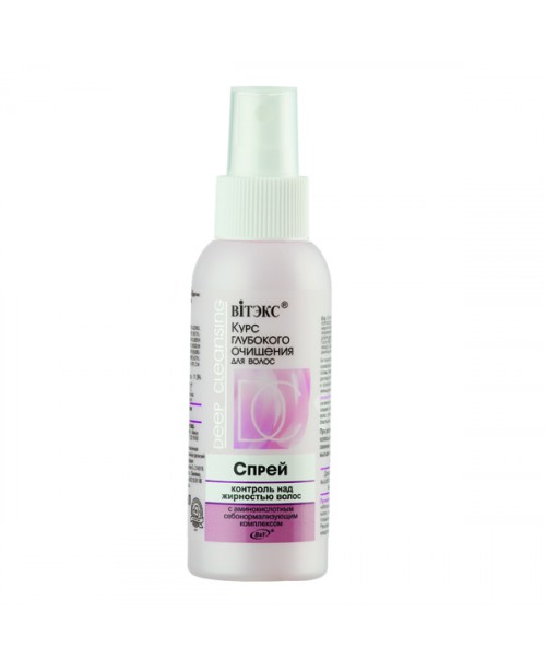 Курс глубокого очищения д/волос СПРЕЙ контроль над жирностью волос,100мл.