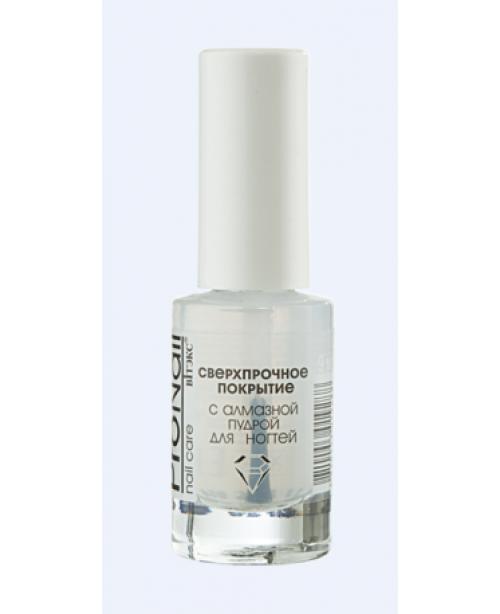 PRO Nail Сверхпрочное покрытие с алмазной пудрой для ногтей, 9 мл