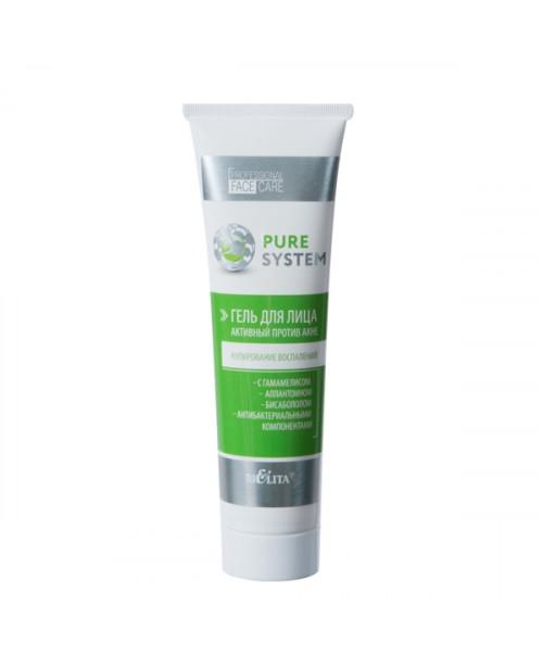 Pure system_ГЕЛЬ для обличчя активний проти акне, 100 мл