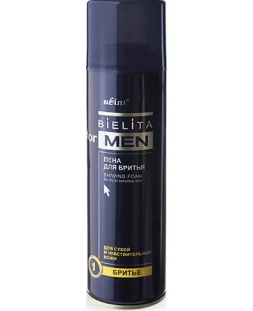 Bielita for men_ПІНА для гоління для сухої та чутливої шкіри (аерозоль), 250 мл