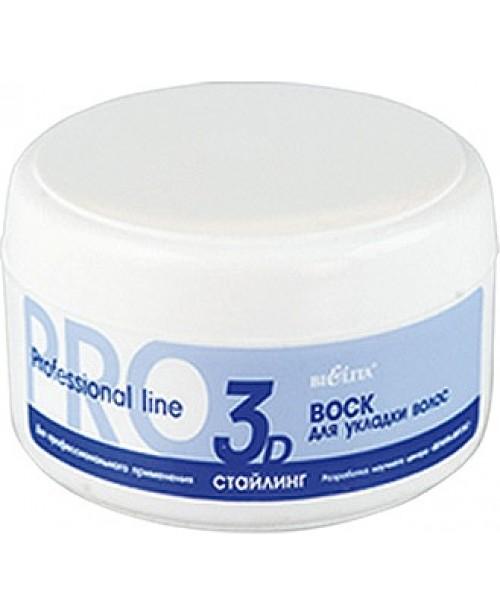 Профессиональная линия Воск для укладки волос, 75мл