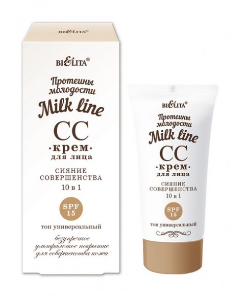 Milk line (Протеїни молодості)_СС-КРЕМ для обличчя сяйво досконалості 10 в 1 spf 15, 30 мл