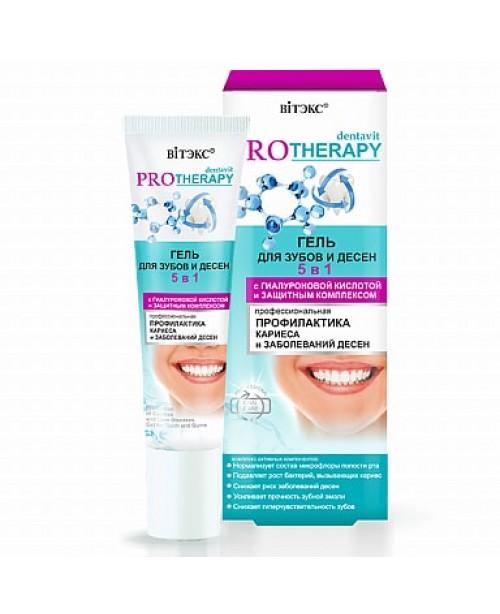 DENTAVIT PRO Therapy_ ГЕЛЬ для зубів і ясен Профілактика карієсу і захворювань ясен, 30 г