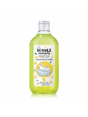 Bubble moments_ ГЕЛЬ пінний гель душу і ванни Освіжаючий лимон, 300 мл