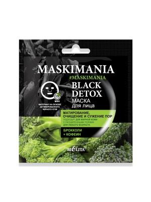 MASKIMANIA (Маска на нетканій основі)_ МАСКА Black Detox для обличчя Матування, очищення і звуження пор, 1 шт.