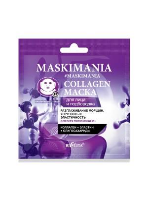 MASKIMANIA (Маска на нетканій основі)_ МАСКА Collagen для обличчя і підборіддя Розгладження зморщок, пружність та еластичність, 1 шт.