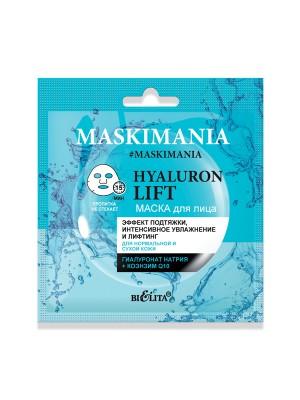 MASKIMANIA (Маска на нетканій основі)_ МАСКА Hyaluron Lift для обличчя Ефект підтяжки, інтенсивне зволоження і ліфтинг, 1 шт.