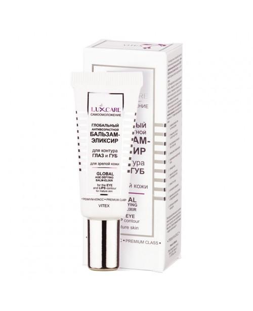 LUX CARE Самоомоложение Глобальный антивозрастной Бальзам-Эликсир для контура глаз и губ для зрелой кожи, 20 мл