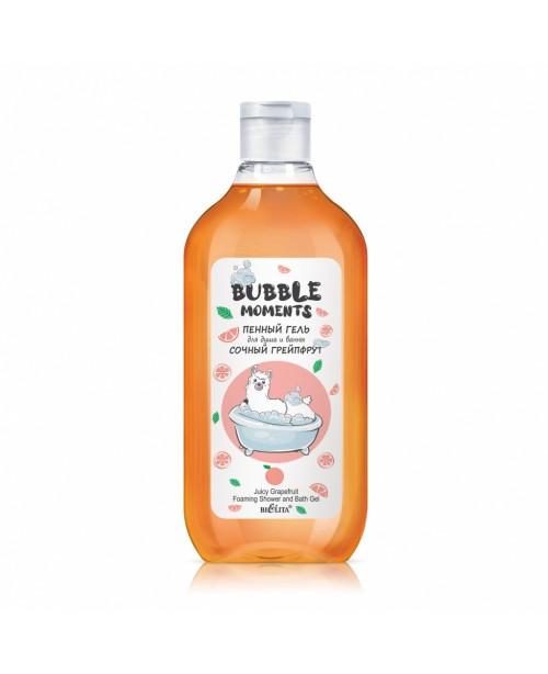 Bubble moments_ ГЕЛЬ пінний гель душу і ванни Соковитий грейпфрут, 300 мл