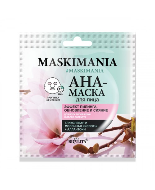 MASKIMANIA (Маска на нетканій основі)_ AHA-МАСКА для обличчя Ефект пілінгу, оновлення і сяйво, 1 шт.