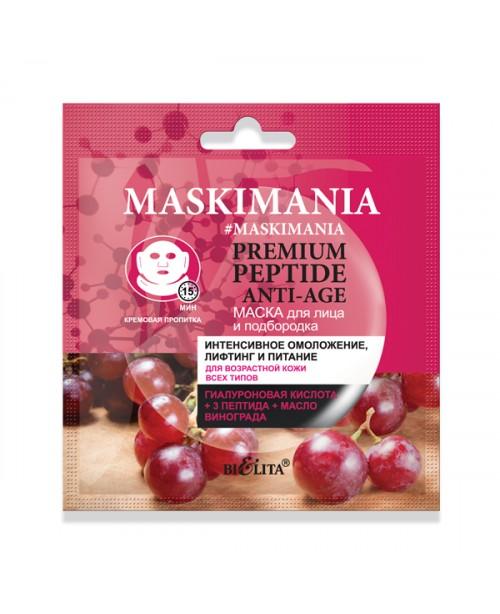 MASKIMANIA (Маска на нетканій основі)_ ANTI-AGE МАСКА Premium Peptide для обличчя і підборіддя Інтенсивне омолодженння, ліфтинг і живлення, 1 шт.