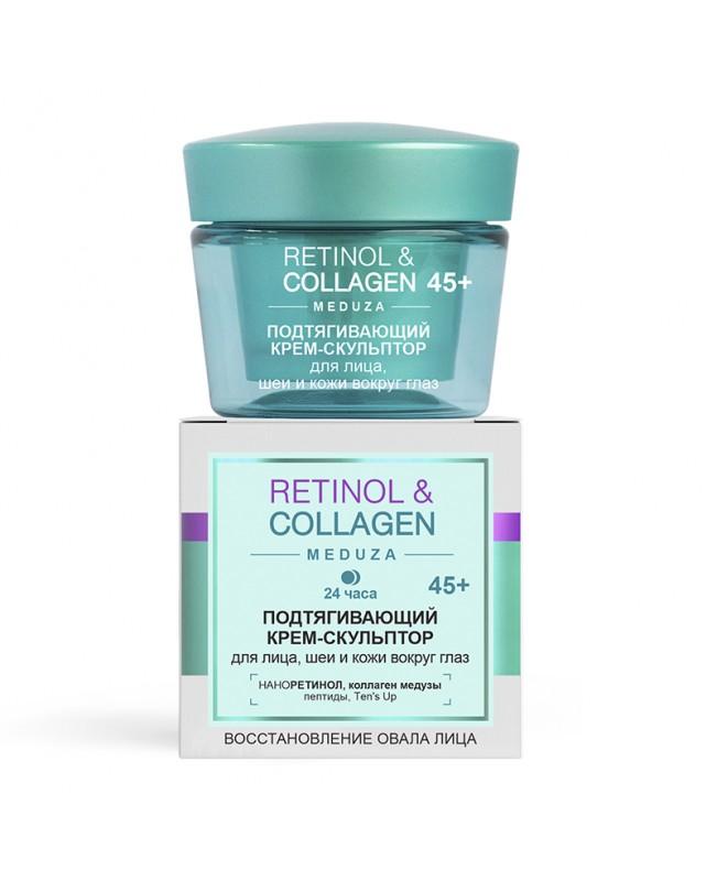RETINOL & COLLAGEN meduza_ КРЕМ-СКУЛЬПТОР підтягуючий для обличчя, шиї та шкіри навколо очей, 45+, 24 г., 45 мл