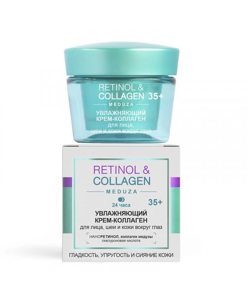 RETINOL & COLLAGEN meduza_ КРЕМ-КОЛАГЕН зволожуючий для обличчя, шиї та шкіри навколо очей, 35+, 24 г., 45 мл