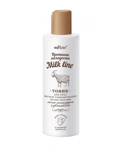 Milk line (Протеїни молодості)_ТОНІК для обличчя м'яка тонізація для всіх типів шкіри, 200 мл