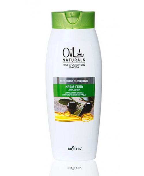 OIL NATURALS Крем-гель для душа с маслами ОЛИВЫ и КОСТОЧЕК ВИНОГРАДА  Бережное очищение, 430 мл