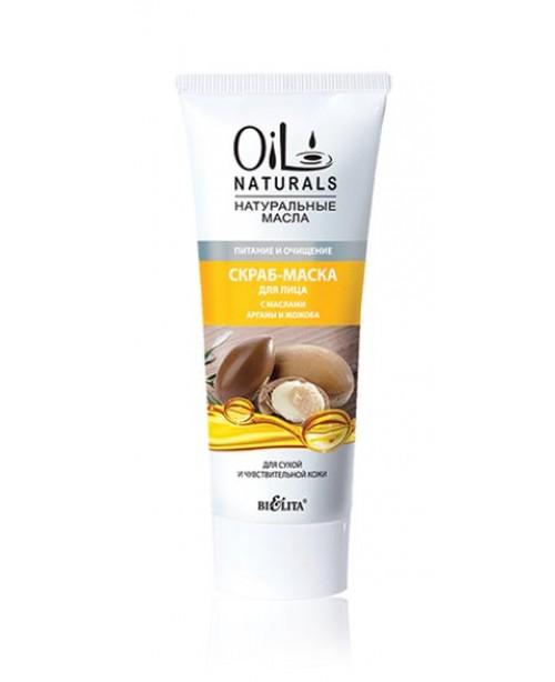 OIL NATURALS Скраб-маска  для лица с маслом АРГАНЫ И ЖОЖОБА Питание и Очищение для сухой и чувствительной кожи, 100 мл