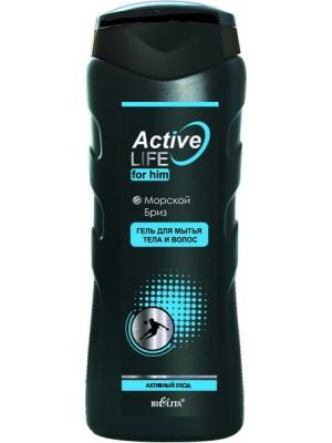 1831, Active life_ГЕЛЬ для миття тіла і волосся МОРСЬКИЙ БРИЗ для чоловіків, 250 мл, 19410, 62.00грн, , , Шампунь