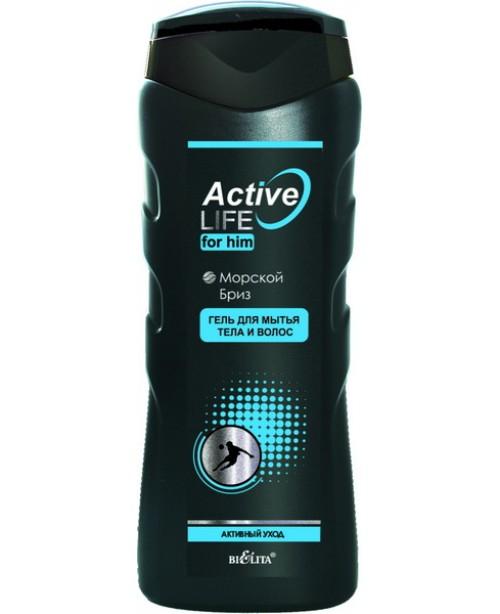 Active life Гель для мытья тела и волос МОРСКОЙ БРИЗ (для мужчин),250 мл