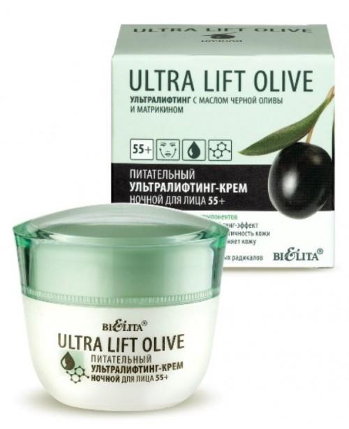 ULTRA LIFT OLIVЕ Питательный ультралифтинг - Крем ночной для лица 55+, 50 мл