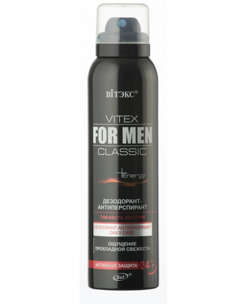 VITEX FOR MEN CLASSIC Дезодорант-антиперспирант свежесть экстрим, 150 мл