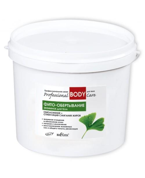 Prof BODY CARE_ФІТО-ОБГОРТАННЯ ензимне для тіла, 1,0 кг