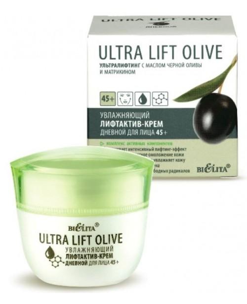 ULTRA LIFT OLIVЕ Увлажняющий лифтактив-Крем дневной для лица 45+, 50 мл