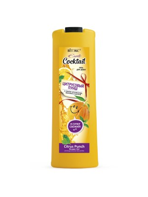 Exotic Cocktail_ ГЕЛЬ для душу Цитрусовий Пунш з соком апельсина, лимона і м'ятою, 500 мл