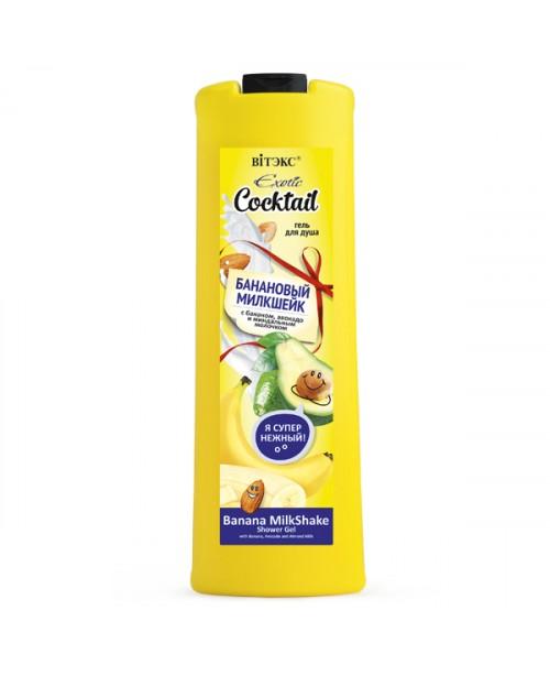 Exotic Cocktail_ ГЕЛЬ для душу Банановий Мілкшейк з бананом, авокадо і мигдальним молочком, 500 мл