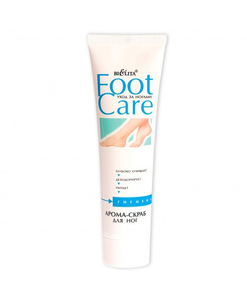 Догляд за ногами Foot care_АРОМА-СКРАБ для ніг, 100 мл